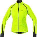 Gore bike wear phantom 2 0 so lady jacket neon yellow black